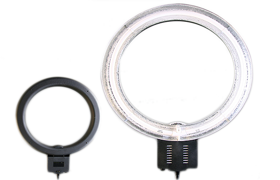 Illuminate Ringleuchte 75W 48cm-60
