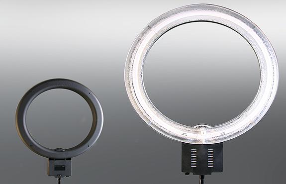 Illuminate Ringleuchte 75W 48cm-57