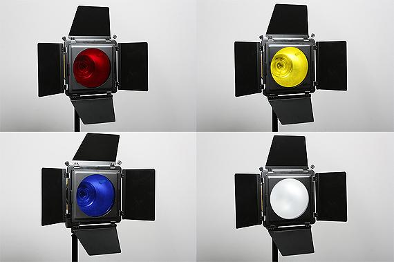 Illuminate Universal Abschirmklappen/ Waben/ Farbfilterset-68